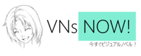 VNs Now